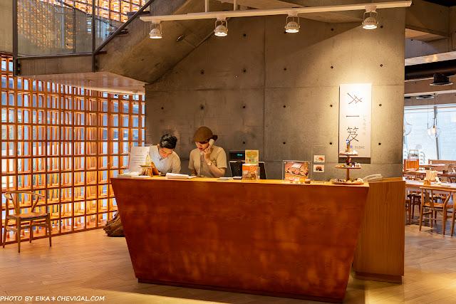 MG 8266 - 一笈壽司,輕井澤集團旗下品牌,在超美清水模建築內不用250元就能享用壽司超值套餐!