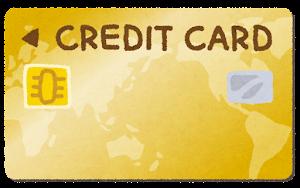 クレジットカードのイラスト(番号なし・ゴールドカード)