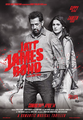 Jatt James Bond (2014) Worldfree4u - Watch Online Full Movie Free Download 600MB 720P HDRip Punjabi Movie – HEVC