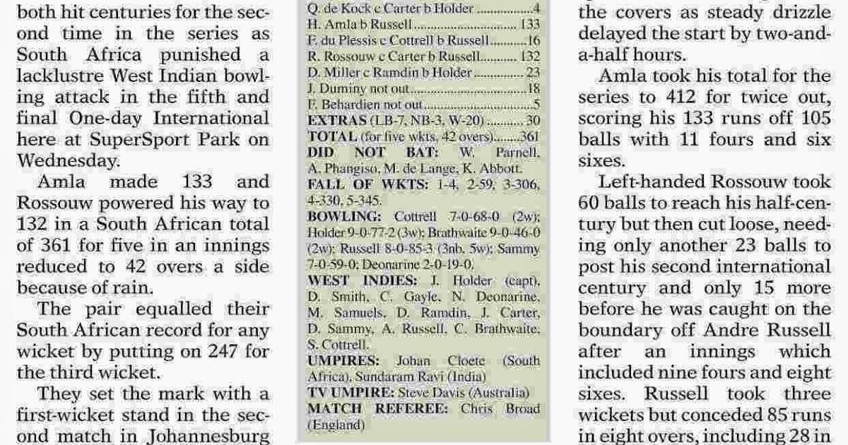 Essay on my favourite game cricket in urdu