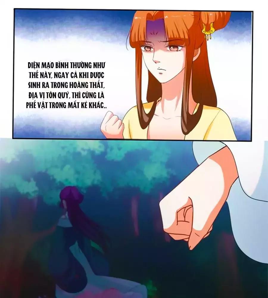Nữ Đế Học Dốt Chapter 60 - Trang 17
