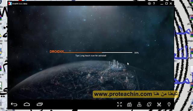 تنصيب تطبيقات وألعاب الأندرويد على الحاسوب مع أفضل وأسرع محاكي أندرويد مجاني Droid4x