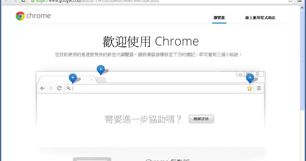 movavi video editor 中文 破解