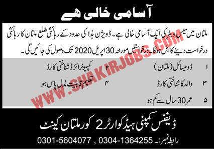 Defence Company Headquarter 2 Core Multan Cantt Jobs April 2020