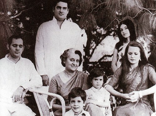 About Indira Gandhi family