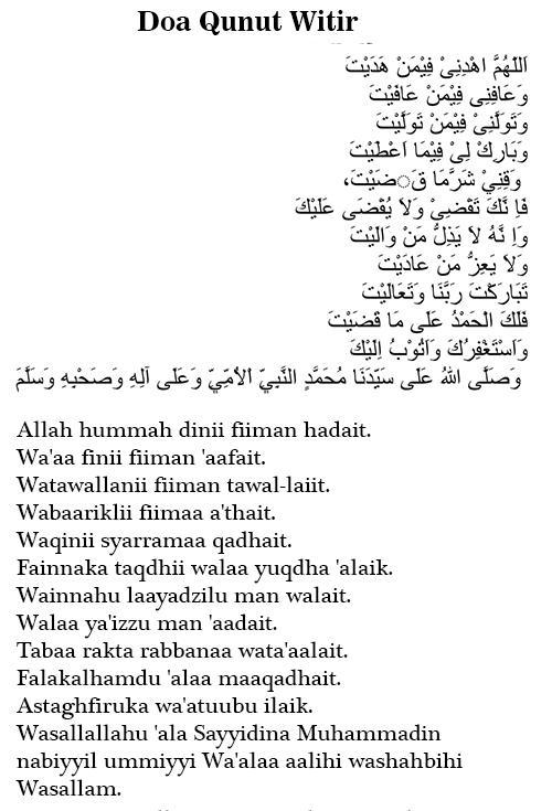 Bacaan Doa Qunut Latin Dan Arab