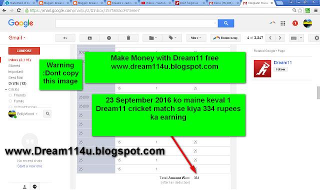 23 September 2016 ko maine keval 1 Dream11 cricket match khel kar 334 rupees earn kiya-see screenshot