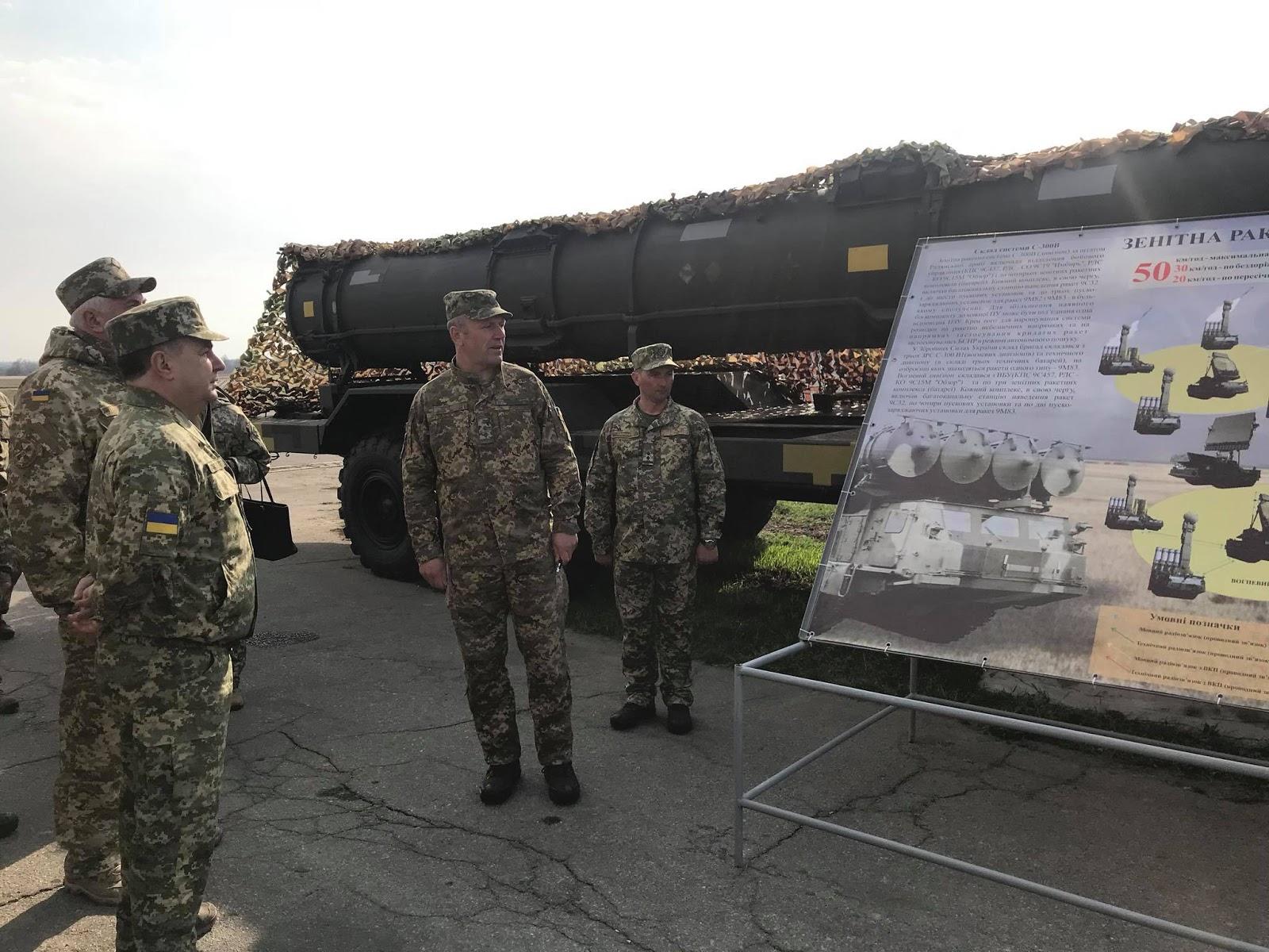 ЗРС С-300В1 поповнять зенітні ракетні війська