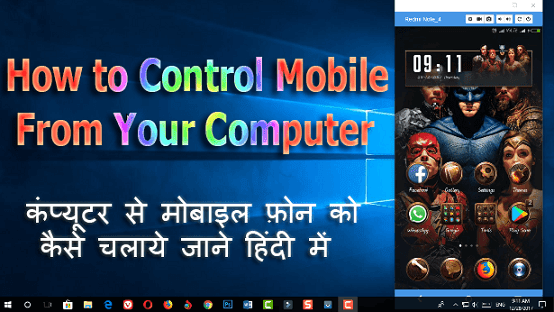 pc game android me kaise chalaye