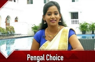 Pengal Choice 25-08-2018 Puthuyugam Tv