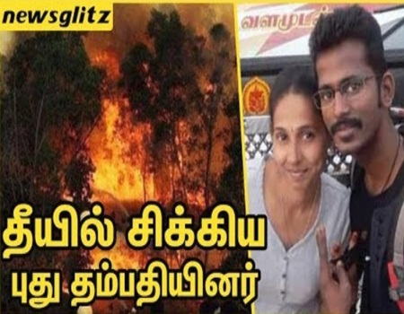 Treckers died in Theni Forest Fire