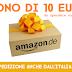 Metodo per ottenere 10 euro da spendere su Amazon.de (spedizione anche in Italia)