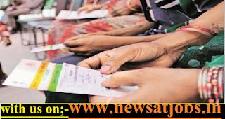 now-aadhaar-is-mandatory-for-receiving-subsidised