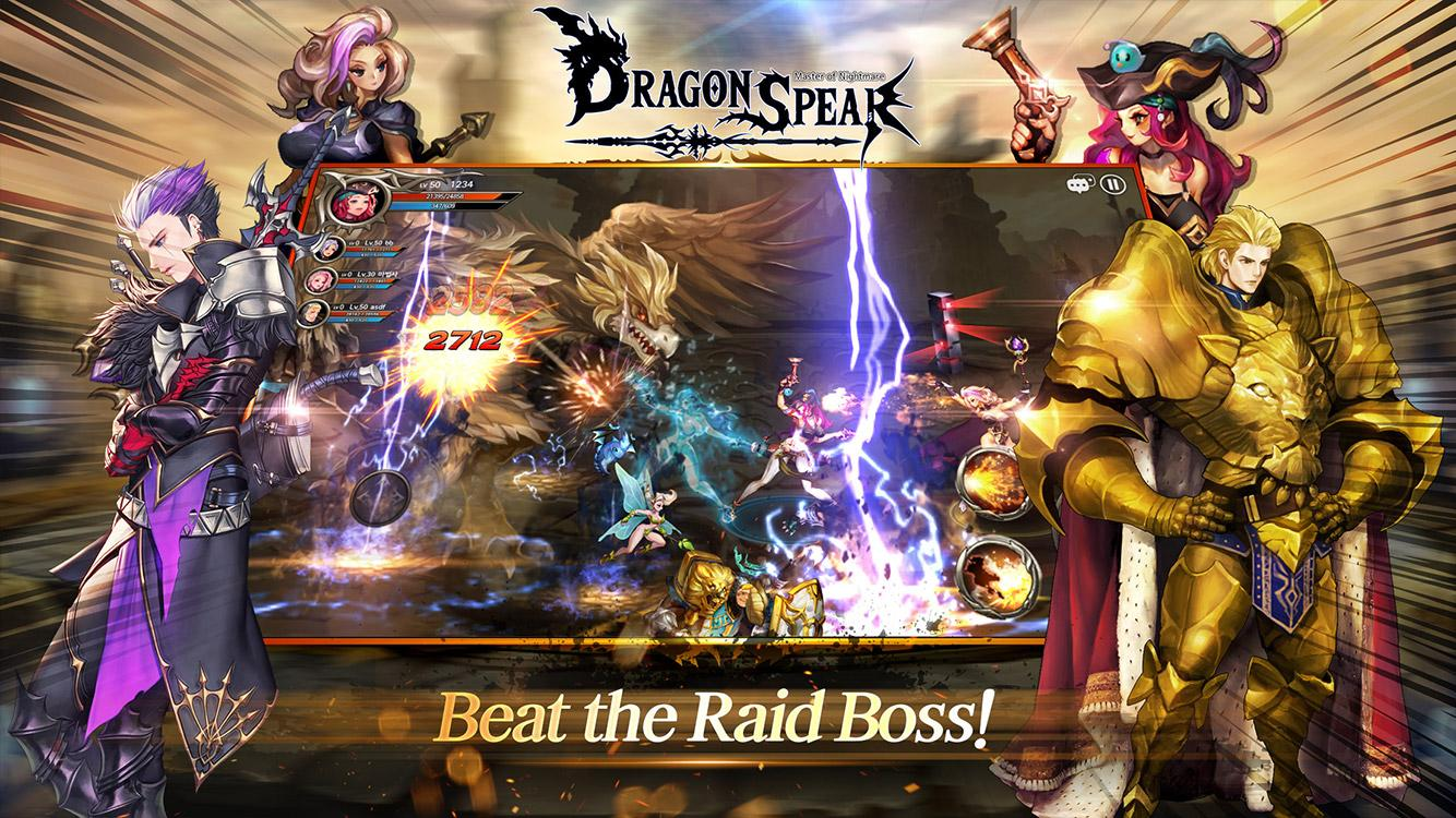 Dragon Spear MOD APK terbaru