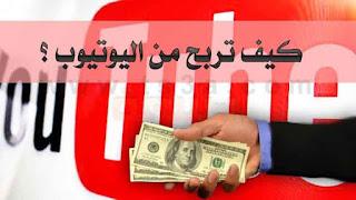 يوتيوب عراقي