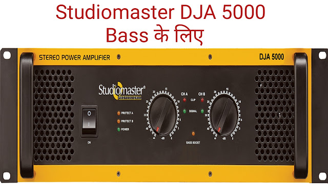 Studiomaster DJA5000 Power Amplifier price and specification