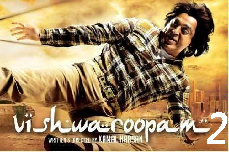 Vishwaroopam – Behind the Scenes