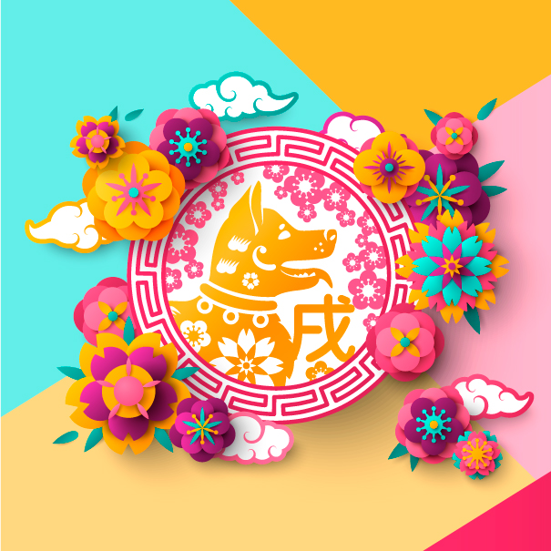 Chinese New Year - Year of the Dog festive scrapbooking poster free vector
