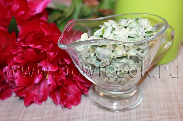 рецепт соуса со сметаной и зеленью