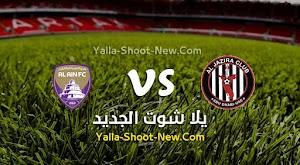 الجزيرة يحقق الفوز على نادي العين في الجولة 19 من الدوري الاماراتي