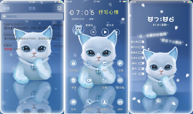 Cute Cat Cartoon Theme For Vivo Smartphone