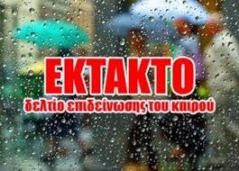 http://greece-salonika.blogspot.com/2016/08/3.html