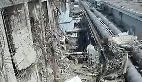 Resultado de imagem para fukushima hoje
