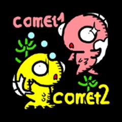 Comet Gold Fish Hajime & Hireji