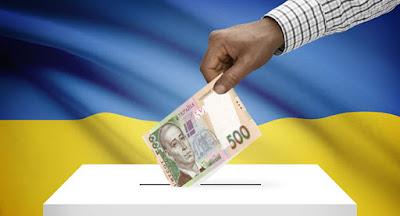 ЦИК оценила затраты на выборы в 2019 г. почти в 5 млрд грн
