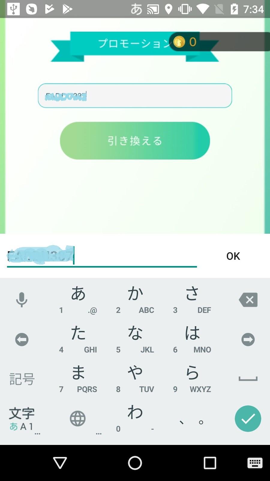 ゴー プロモーション ポケモン