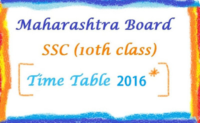 Maharashtra Board HSC (12th) Exam Time Table Starting Date 2016