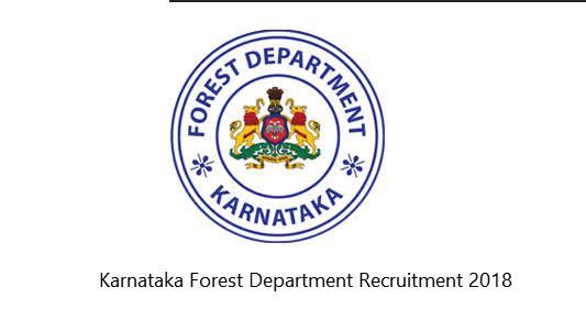 Karnataka Forest Department Recruitment 2018