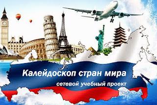 http://putesheestvietuchki.blogspot.ru/
