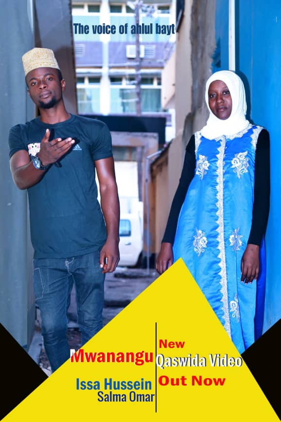 Issa Hussein & Salma Omar - Mwanangu