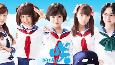 Tres nuevos miembros se unen al reparto del live-action del manga Saki