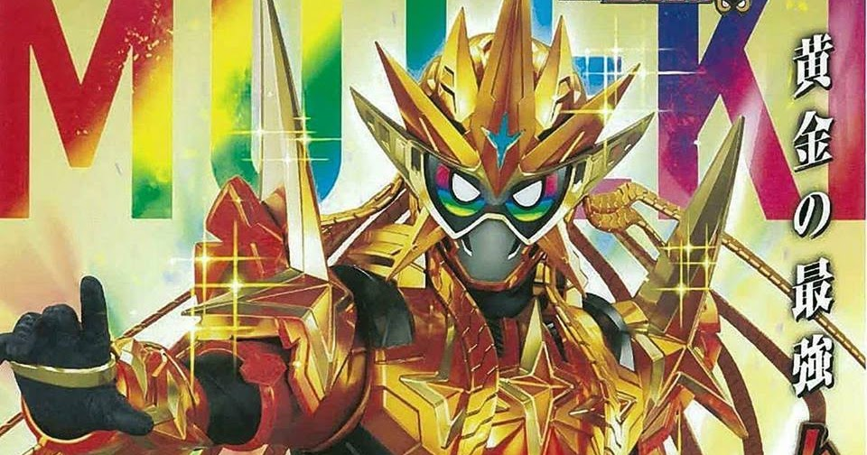 Kamen Rider Wallpaper Hd Kamen Rider Ex Aid New Level Up Forms Gears Amp Gamer