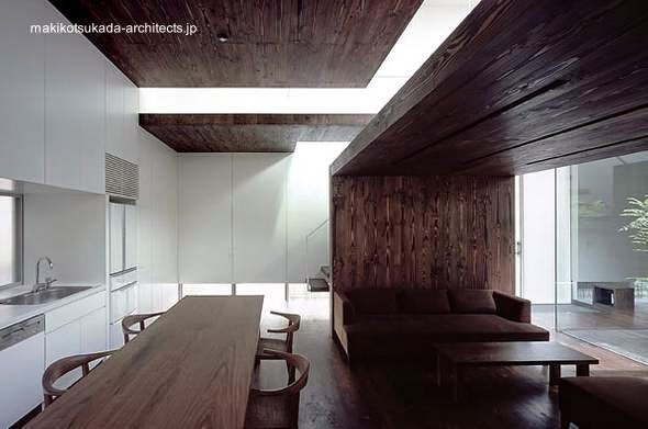 Cocina comedor en el interior de la casa japonesa