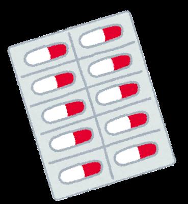 薬のイラスト「カプセル・セット」