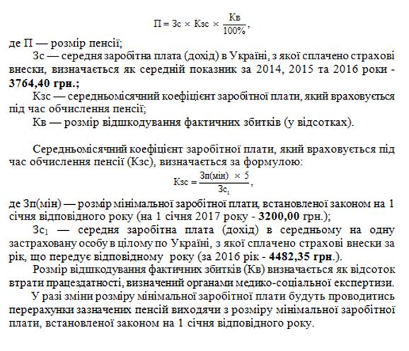 Предоставление дачных участков ветеранам труда владивосток приморски край