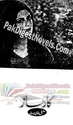 Karsaaz By Sumbal Khan Butt Pdf Download