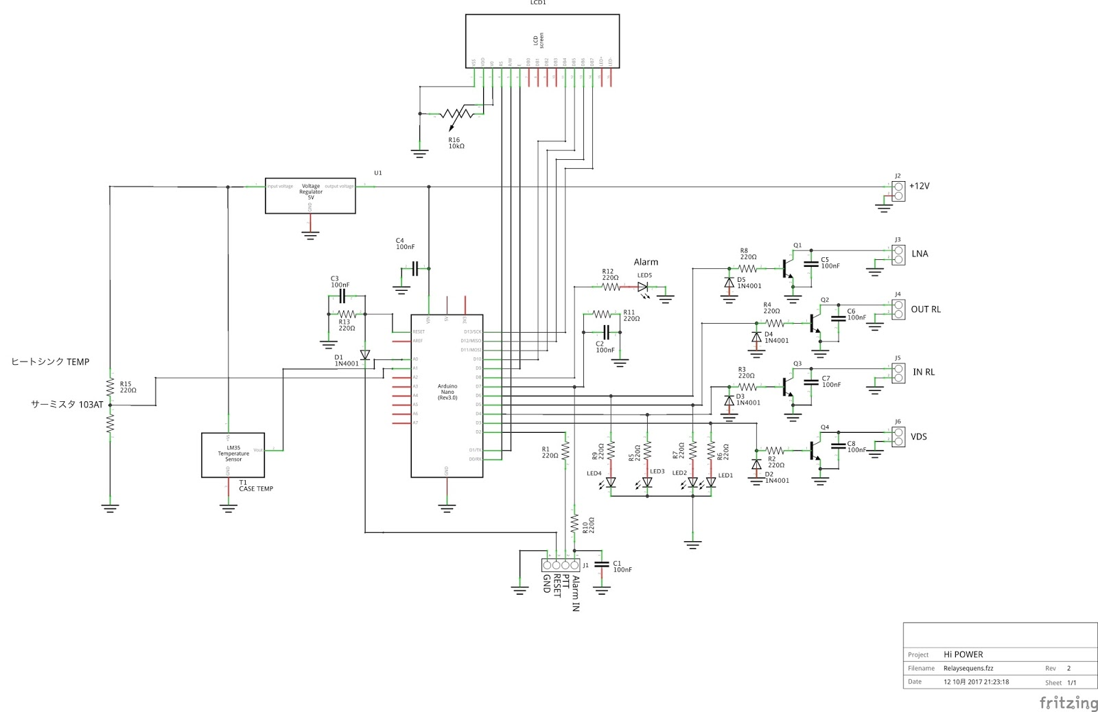 challenge to dx by jt65 mode  relay sequence circuit
