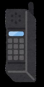 携帯電話のイラスト(1世代)