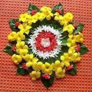 Rangoli Flower