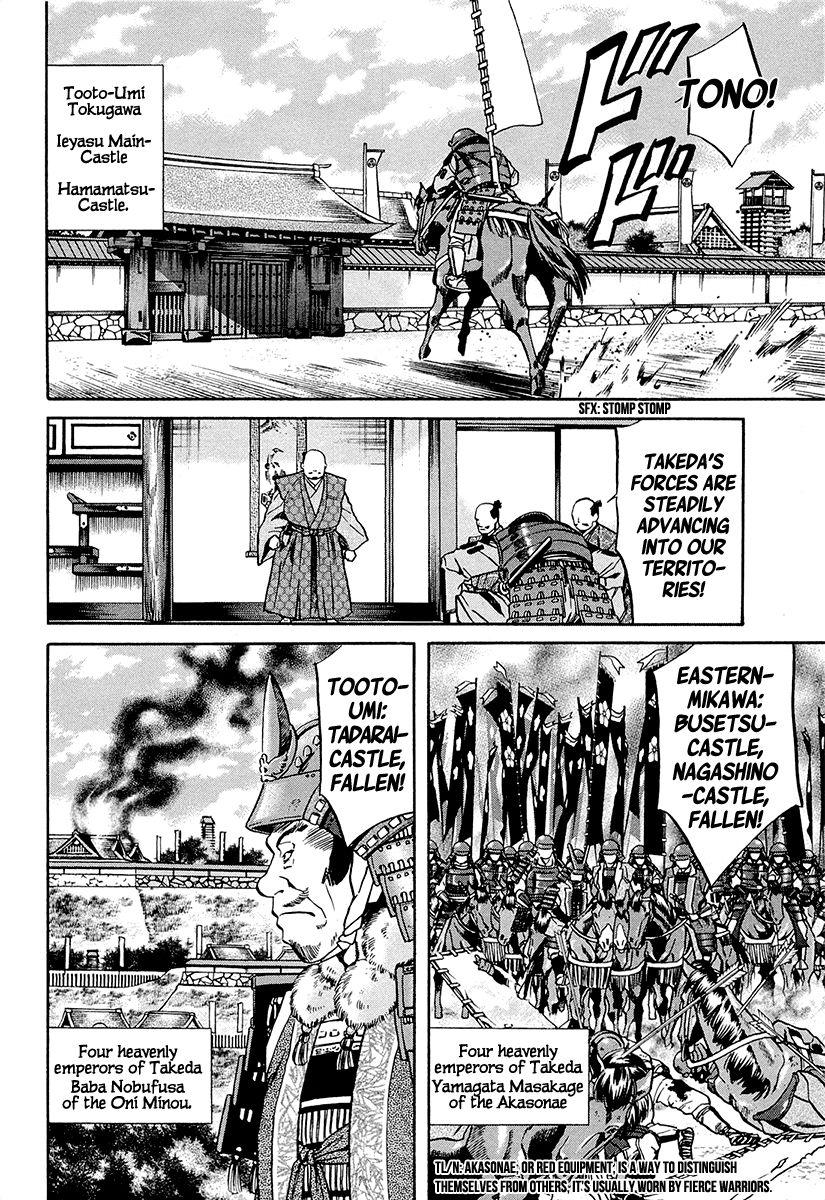 Nobunaga no Chef - Chapter 72