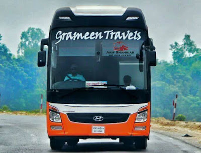 Grameen Travels
