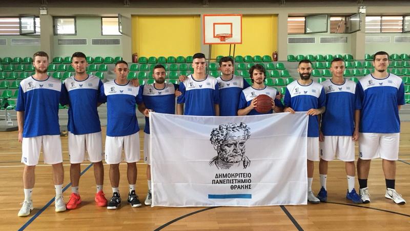 Η ανδρική ομάδα μπάσκετ του Δ.Π.Θ. στο Πανευρωπαϊκό Πανεπιστημιακό Πρωτάθλημα