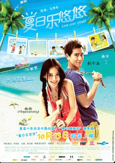 I love you so taiwanese movie download