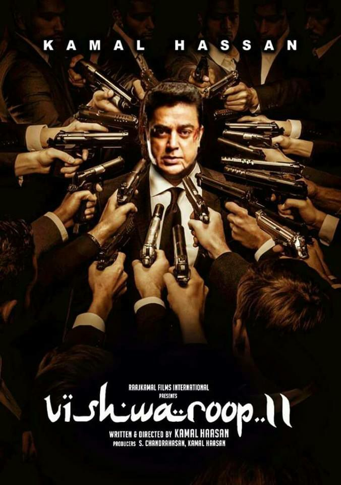 https://2.bp.blogspot.com/-hMP48RaSxuk/W2NHZoK-9jI/AAAAAAAAGv8/jG8EZBLm1eMUJiFUaFdXGTEMh-wLCDg1gCK4BGAYYCw/s1600/vishwaroopam-2-movie-poster-1.jpg