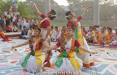 Pohela Boishakh 1423 picture