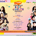 Nickelodeon Indonesia Kids' Choice Awards 2017